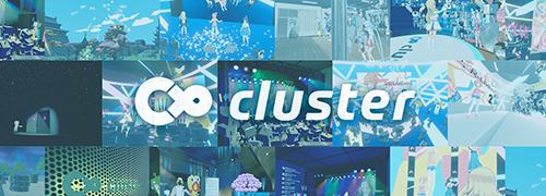 cluster.mu