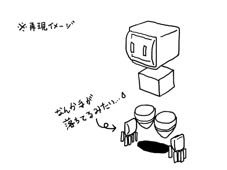problem_image
